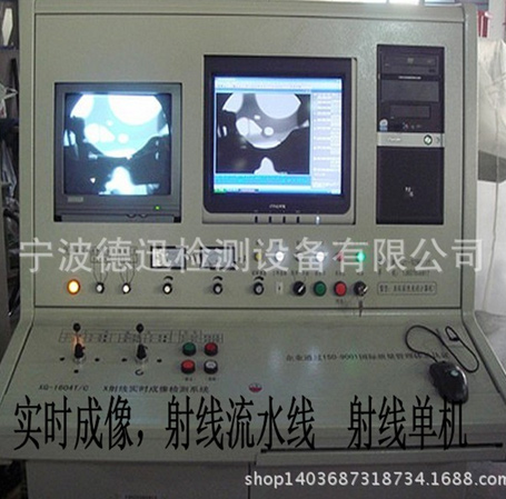 http://www.nbdexun.com/data/images/product/20190612001848_389.jpg