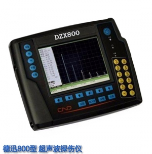 高精度型专业超声波