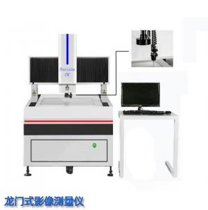 龙门式影像测量仪